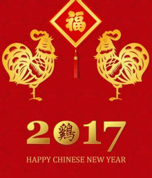 How we celebrate new year essay 2017